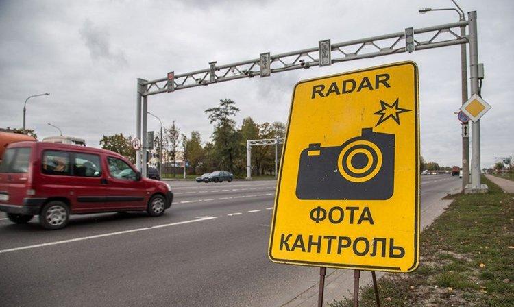 Расположение фоторадаров в Минске