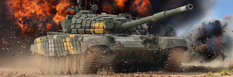 На «Линии Сталина» пройдет соревновательное шоу «Танковый Биатлон»
