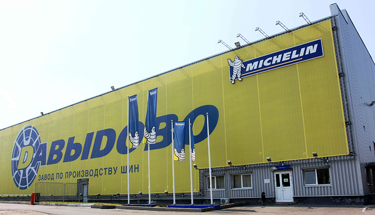 Завод Мишлен в Давыдово подтвердил сертификаты соответствия