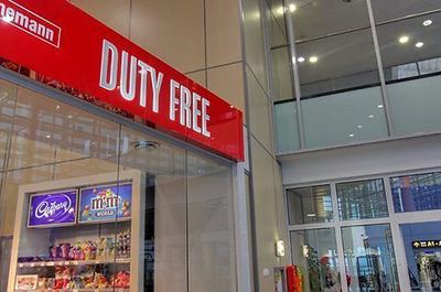 «Duty free» навнешних границах ЕС скорозакроют