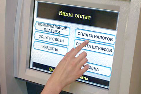 С 21 октября техосмотр можно оплачивать через ЕРИП