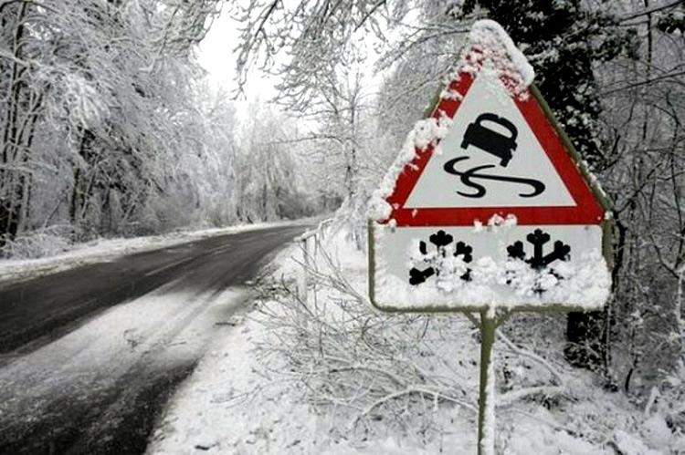 Ухудшение погодных условий!