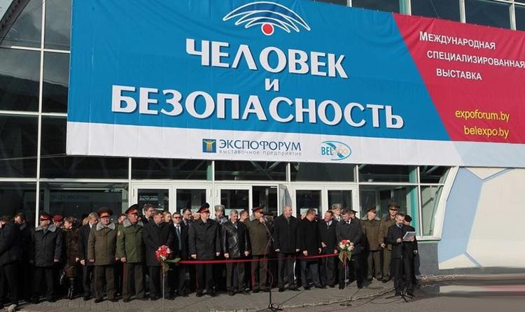 Выставка «Человек и безопасность» открылась в Минске
