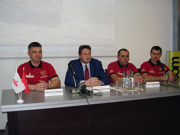 "6-ой «Дакар» команды ""МАЗ-СПОРТавто"""