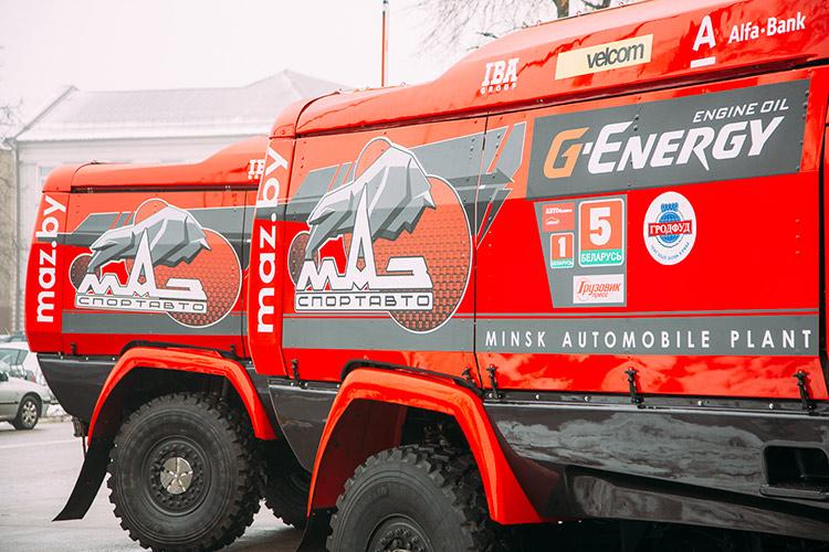 «МАЗ-СПОРТавто» готовится к ралли-рейду «Дакар-2017»