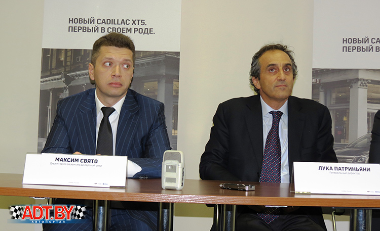Cadillacвозвращается в Беларусь