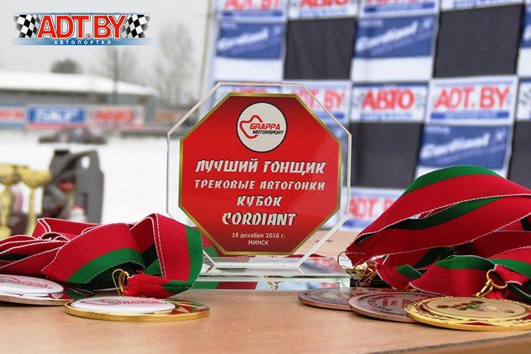 Трековые гонки «Легенды СССР»