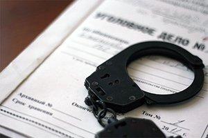 Расследование дела о взятках в МЗКТ завершено