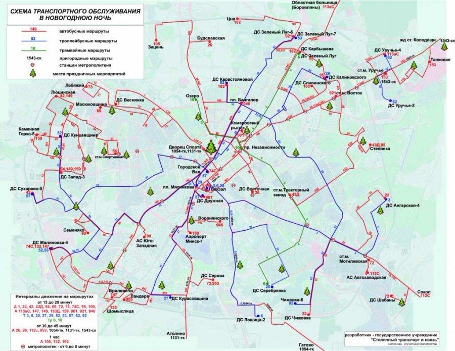 В Минске в новогоднюю ночь будет курсировать пассажирский транспорт
