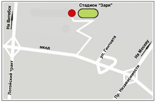 """Стадион """"Заря"""", Боровая"""