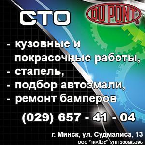 Technical Auto Services