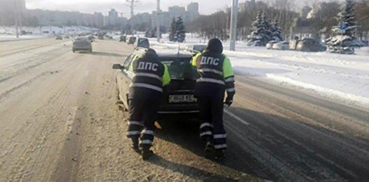 ГАИ помогает водителям в сложных погодных условиях