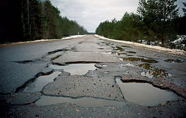Создана рабочая группа, которая решит вопрос ремонта дорог
