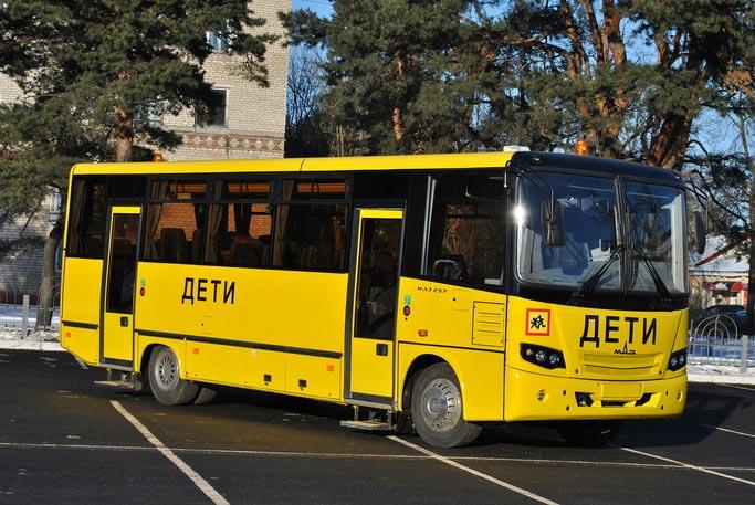МАЗ выпустил сверхпроходимый школьный автобус