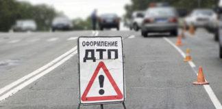Ученик работника шиномонтажа угнал Пежои попал в ДТП