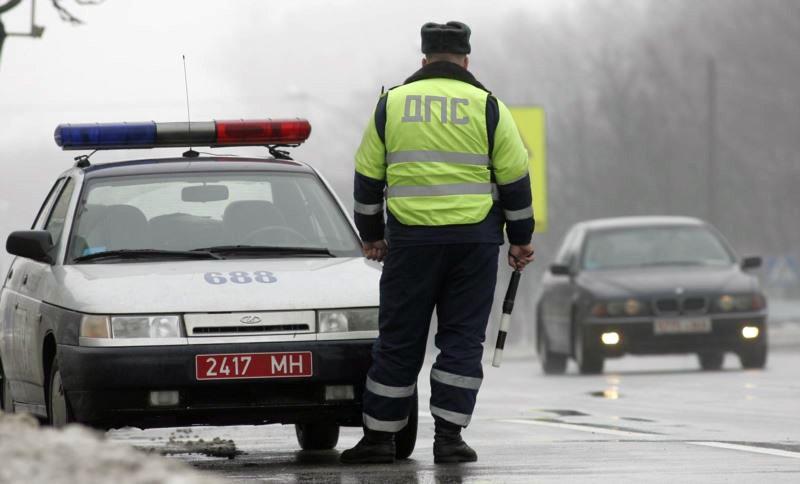 ГАИ проводит массированную отработку трассы Минск - Витебск