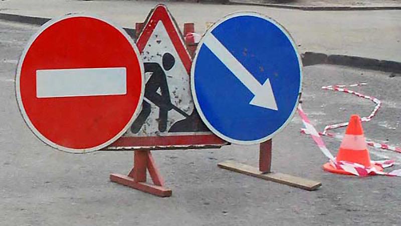 На улице Гикало ограничили движение транспортных средств