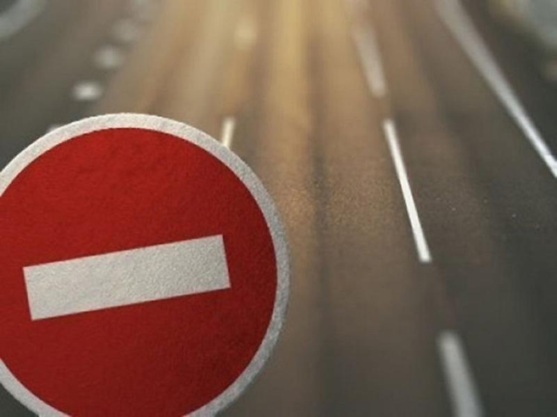 На трассе М1 будет ограничено движение