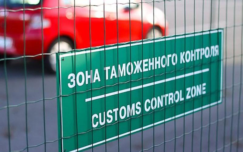 Через границу пытались незаконно провезти валюту