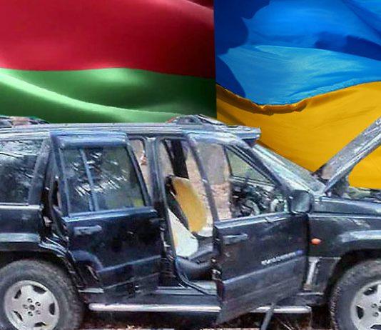 Продолжение истории с прорывом джипа на украинско-белорусской границе