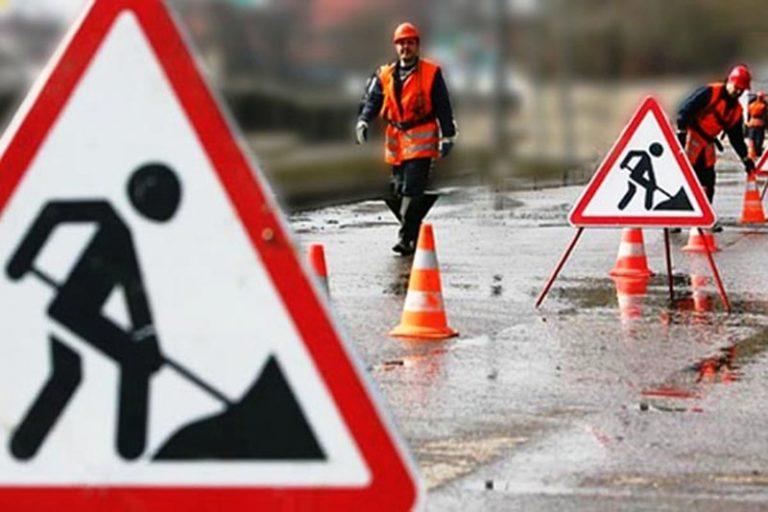 В Минске 8 и 9 апреля закрывается движение по ул. Рафиева
