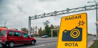 Места установки радаров в апреле