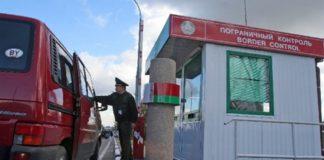 Задержан россиянин с незаконно-перевозимыми запчастями