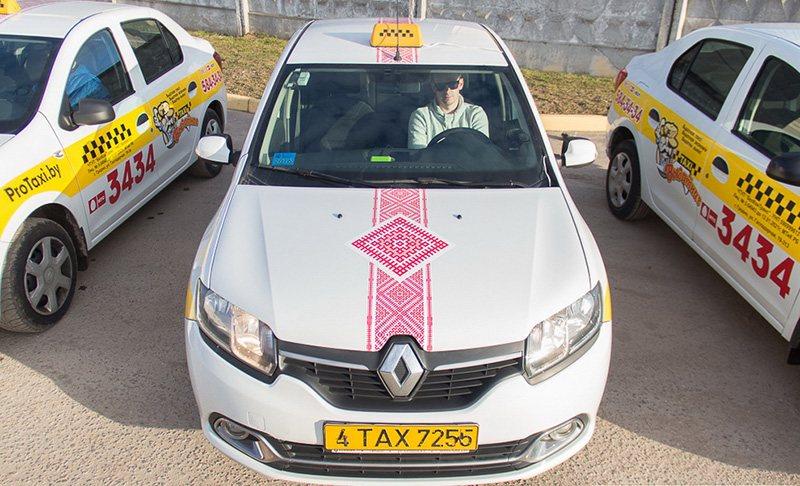 Такси с вышиванкой в Гродно