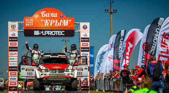 В Крыму началась новая эра автоспорта
