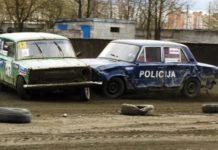 Сезон-2017 по трековым гонкам открыт в Боровой