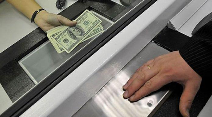 В Беларуси валюту теперь можно будет покупать без паспорта