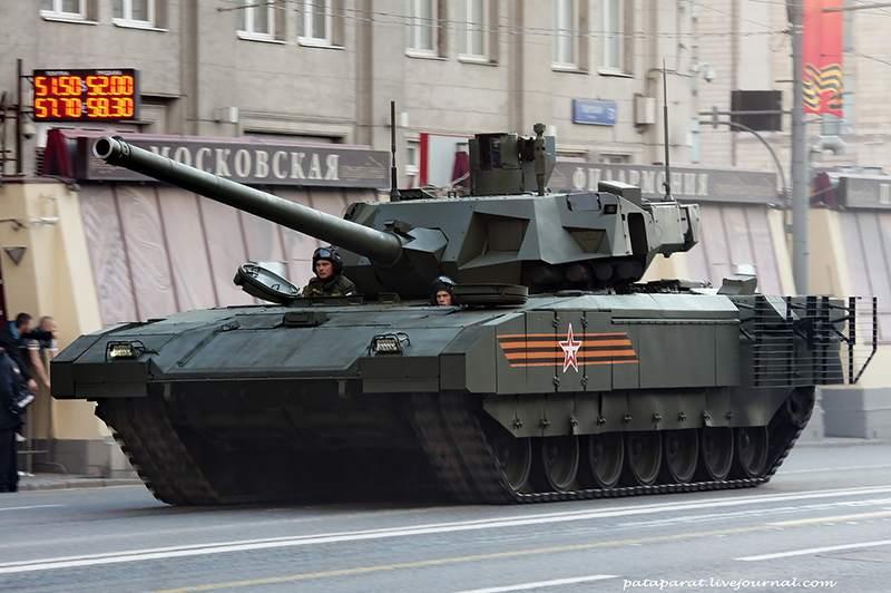 Из «Арматы» можно сделать танк-робот