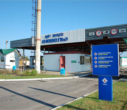 Пьяный житель Пинска дебоширил на границе с Украиной