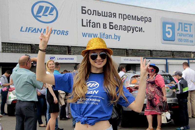 День Рождение LIFAN и первое в Беларуси народное шоу «Пой страна!»