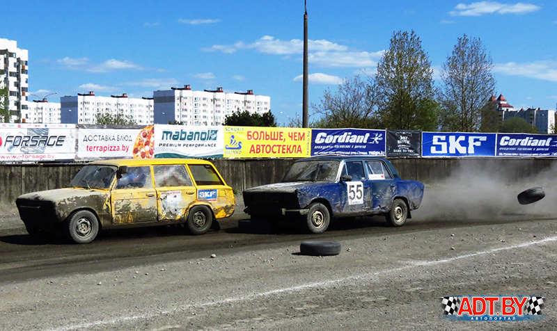 5-ый этап чемпионата ДОСААФ по трековым гонкам