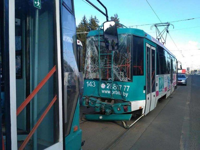 9 мая в Минске столкнулись 2 трамвая
