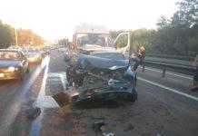На Могилевском шоссе ДТП с участием 5 автомашин
