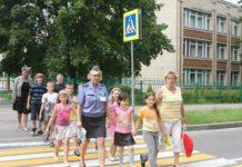 26 мая 2017 года ГАИ Минска проводится Единый День безопасности дорожного движения под девизом «Внимание, водители! У школьников каникулы!».