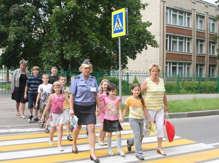 Единый День безопасности дорожного движения