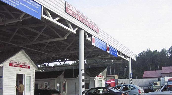 О функционировании открытого портала литовской таможенной службы для пересекающих границу лиц