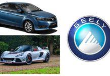 Geely купил Proton и Lotus