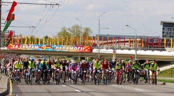 Ограничения движения в центре Минска 13 мая