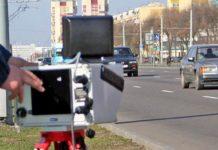 ГАИ информирует о расположении датчиков контроля скорости в июле