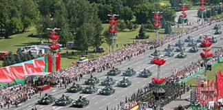 ГАИ информирует об ограничениях в движении транспорта 3 июля в Минске