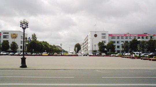 Борисовский райисполком