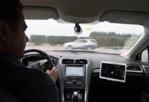 Ford разработал систему оповещения о местонахождении машин экстренных служб