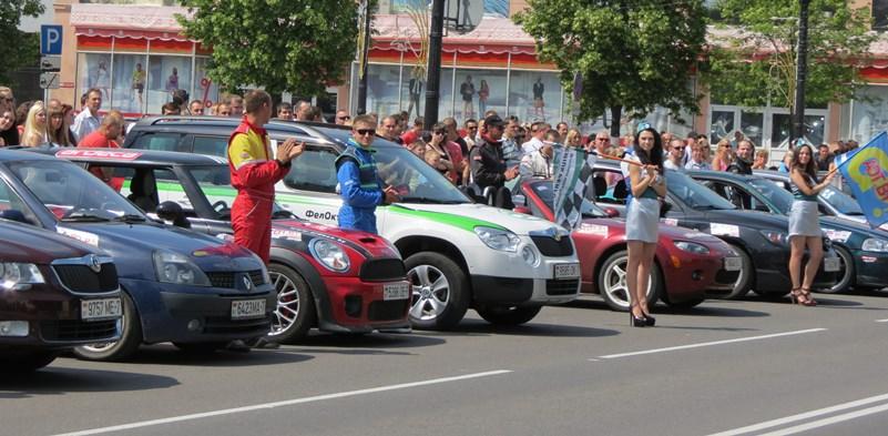 Открытие этапа в Борисове в 2013 году проходило на центральной площади города!