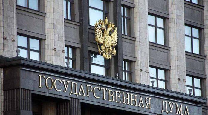 Госдума РФ приняла обращение кпремьер-министруРФД.Медведеву по вопросу признания водительских прав белорусов