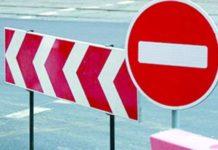 ГАИ Минска информирует об ограничение движения