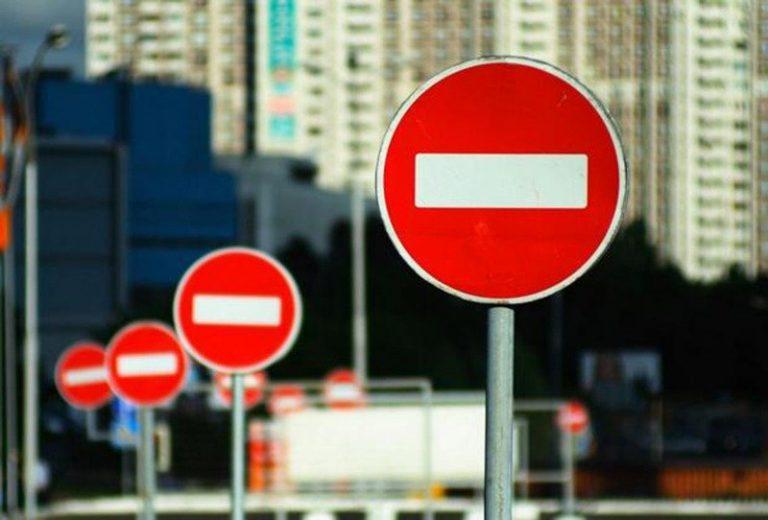 ГАИ информирует об ограничении движения 24 июня в Минске